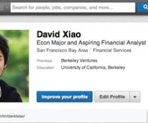 LinkedIn英文プロフィールを作成します スカウトされるにはLinkedIn英文プロフィールが必須!!