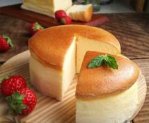 絶品!チーズケーキのレシピ教えます 簡単!美味しい!15年間作り続けたスフレチーズケーキ♪