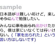 1500文字500円☆日本語の例文をリライトします 日本語を勉強している方におすすめ [rewrite]