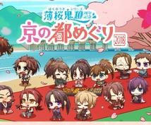 新選組大好き!京都での充実した歴史巡りを提案します ガイドブックに載ってないマニアックな聖地や名所なども教えます