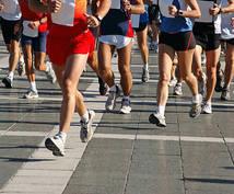 あなたの走りをより良くするアドバイスします なぜ記録が伸びないのか、もっと速く走りたい人にオススメです!