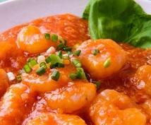 時短で本格中華「エビチリ」レシピご提供します お弁当にも使える本格中華「エビチリ」を時短&簡単に作りたい方