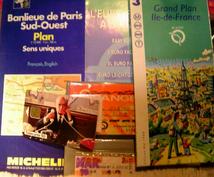 フランス語の簡単な翻訳をします。