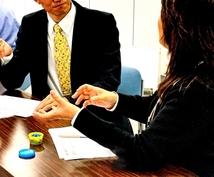 営業マンが直面する金額交渉のアドバイスをします 金額交渉で困っている法人営業マンの方向け