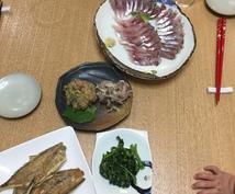 魚のお料理教えます お魚が好きな人も苦手な人もぜひ!!