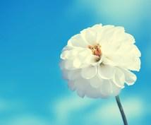 霊視、願望成就、効果は一回だけ?望み叶える為の霊視と対策し女神ヒーリングします。