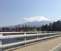 静岡旅行を考えている方へ!1日の大満足プラン考えます