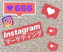最も愛されるアカウント構築方法を伝授します Instagramでのあなたのお困りごとを解決します。
