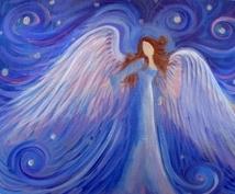 天使にあの人の心の中、覗いて来てもらいます あの人の気持ちを知りたい...そんなあなたへ