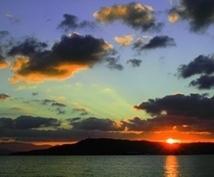 早起き習慣化サポートします 身に着ければ一生モノ。人生早起きで「得」しましょう!