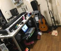 ボイスメモやレコーダーに録音された鼻歌やメロディーにギター又はピアノのコードをつけます!