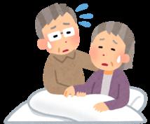 様々な相談、お話に穏やかになる声で優しく対応します 恋愛相談、介護、離婚、うつ病、再就職、暇つぶし。癒しを提供。