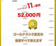 ココナラ11日で52,000円稼いだ方法教えます 「売れない・・・」販売で悩む初心者デザイナーへ。3名限定