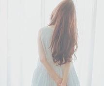 ご希望に合わせて、洋服コーディネートを教えます 顔に自信ない方も、洋服で印象は変えられます!