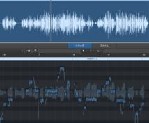 音声編集なんでもします 楽曲のキー、スピード変更、音を大きくしたい、データ変換など
