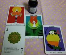 アロマやカードを使って占いをします 神様や天使・妖精からメッセージを受け取ってお伝えします