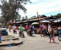 フィリピンでの生活に必要な情報等教えます セブ島などフィリピンに住みたいあなたへ