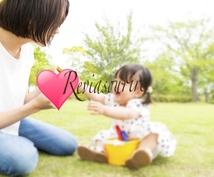 乳幼児の知育を伸ばす子育ての仕方にお答えします 心の育ちから繋がる、知育向上に向けての育て方について
