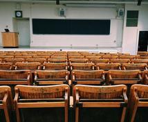 ランクイン中!大学生・大学院生のサポートします 研究室選び、人間関係、論文執筆など、大学関連ならなんでも