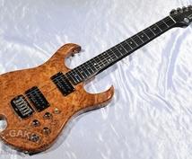 楽器選びの相談乗ります *これから楽器を始める方・自分に合った楽器をお探しの方へ