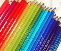 あなたに虹のバリアーを張ります いつも何かに怯えている方、感受性が豊かすぎると感じる方向け