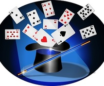 数秘術で占います 運勢や相性など数のマジックに触れてみませんか?