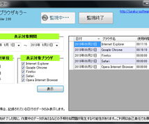 C#、VB.NETのサンプルアプリ作成します Windowsアプリ(.NET)作成でつまずいたときに!