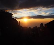 元東京バスガイドが初めての富士登山を解説します 不安解消!富士山の歴史・周辺の観光地もご紹介!