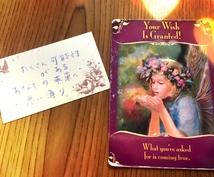 フェアリーカード&メッセージお届けします 妖精からのメッセージを受け取りたい方へ