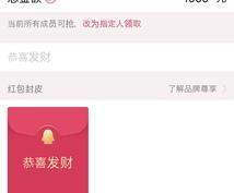 中国のメールアドレス作り方教えます これさえあれば中国版iTunes作成も簡単