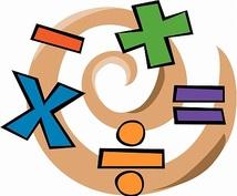 高校数学ⅠAⅡBⅢなんでも教えます 数学が苦手な方から数学好きまで誰でも!