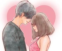 離したくないオ・ン・ナ♡になれる極意!教えます 【先着3名様限定!半額】愛される恋愛力向上カウンセリング