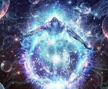 ライトボディ覚醒!霊的飛躍☆超・加速!しちゃいます ライトランゲージ☆光のDNA全活性、神聖なる自己の目覚め
