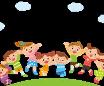 臨床心理士がお子さんについての相談にのります 心の問題や発達の偏りなどについて専門的立場でお答えします