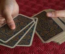 タロットカード1枚で占います 新米占い師が天使からのメッセージを伝えます