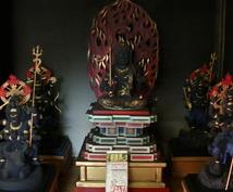 6月28日の行う護摩焚きのご祈祷を受けています あなたも三壇護摩焚きのご祈祷を受けてみませんか!