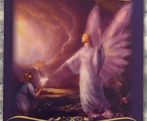天使からのメッセージを、レイキと共にお届けします 立ち止まっているあなたへの、癒しとサポートのギフトです。