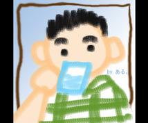 クレヨン風の似顔絵、3名様まで500円で描きます 個性的なSNSのプロフィール画像が欲しい方に!!