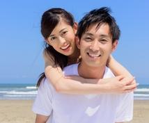 恋人とのコミュニケーションを上手に取る方法教えます 彼・彼女との距離がグッと近くなるコミュニケーションを伝授!