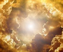今世のカルマから解放します _________________障害の突破力・開運の基礎