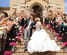 結婚式を準備中の方へ