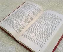 あなたの読書のパートナーになります あなたと同じ本を読み、実生活に生かせるようにアイデアをシェア