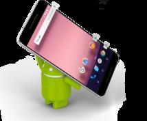 Android開発全般サポート(QA)します 現場で働くプロ(Android歴5年以上)による提供です