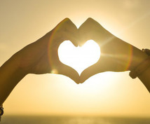 結婚・婚活など恋愛・人生相談乗ります 心のよりどころがなく、誰にも相談できな方へ