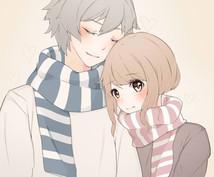 貴女の彼氏になります 寂しいとき、甘えたいとき、僕が心の支えになります。