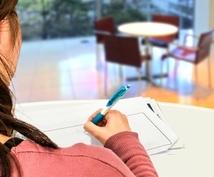 国語の成績伸ばします 週に1度の練習で文章を書く力を鍛えましょう!
