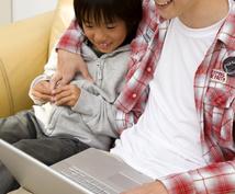 プログラミングを教えるお母さんの質問に答えます お子さんと一緒にプログラミングを勉強したいお父さんお母さんへ