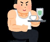 ダイエット初心者のための基礎を提供します 正しい基礎知識を身につけて正しいダイエットをしましょう!