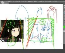 アニメ絵を添削します あなたのこれからの上達を加速させます