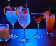 一緒にお酒を飲みながら通話し、ご相談に乗ります 【夜間限定】ほろ酔いのほうが話しやすい方向け(深酒はナシで)